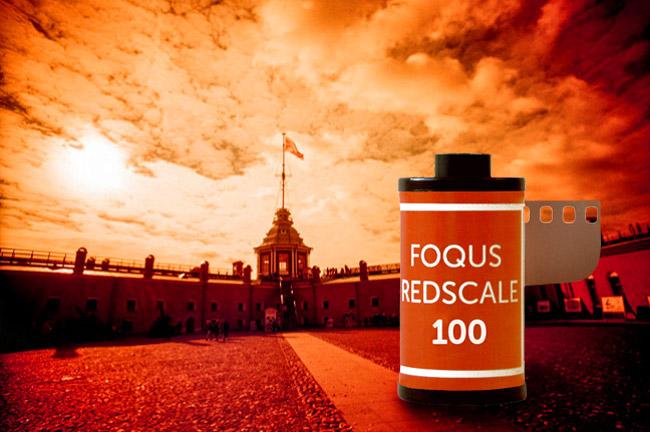 Фотопленка Redscale 100 в FOQUS-е!
