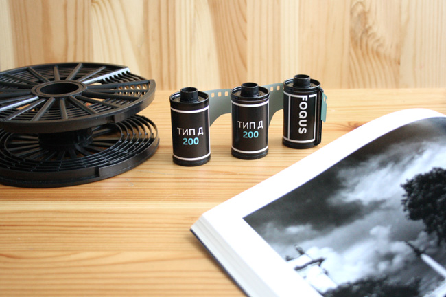 Новая черно белая фотопленка российского производства Тип-Д по новой цене!
