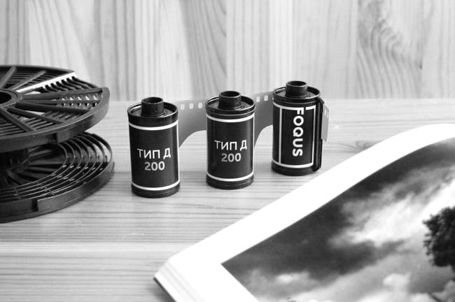 Фотопленка Тип-Д: краткий обзор и немного свежих примеров от FOQUS